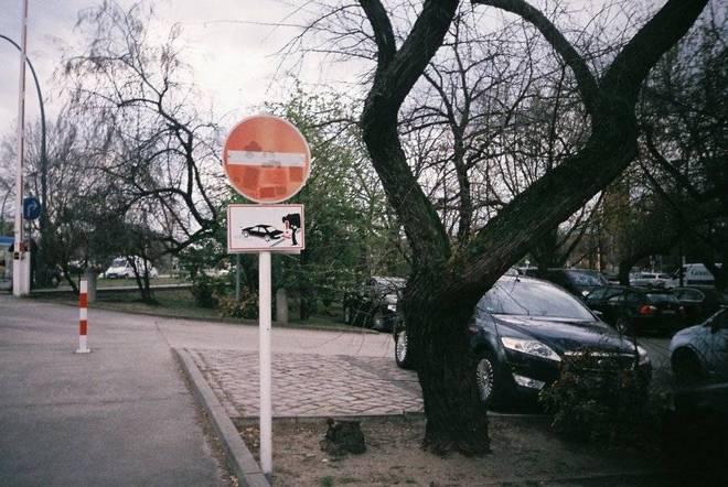 Custom German signs